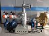秦川熱工便攜式點火裝置/熄火保護/自動點火系統/燃燒器