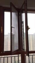 供应窗纱一体窗/金刚网门窗/南京门窗厂家/南京米格门窗