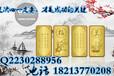 浙东招商182-1377-0208