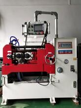 胜诺SN-12.5T精密丝杆滚丝机全自动送料接料滚丝机图片