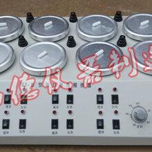 调速多联磁力搅拌器厂家HJ-8多头磁力加热搅拌器