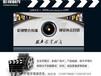 濰坊專業做視頻的網絡公司,濰坊視頻制作公司