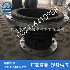 异径橡胶接头,异径橡胶软连接,橡胶接头,可曲挠橡胶接头