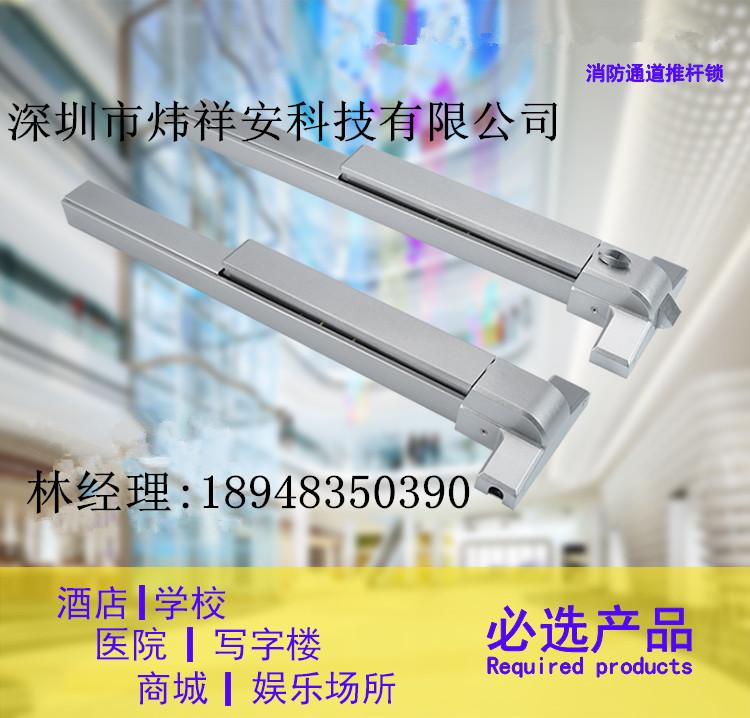 便宜批发优质WXA-1810新款防火逃生门锁