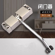 深圳V008家用简易闭门器炜祥安不锈钢小型闭门器图片