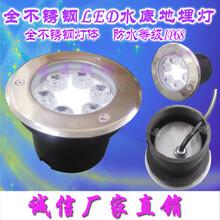 LED埋地灯嵌入式地埋灯RGB不绣钢水下埋地灯12W3w图片