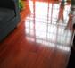 非洲红花梨地板纯天然原木地板实木地板价格支持定制工厂批发