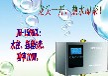 丹麦原装进口格兰富泵柯坦利热水循环系统销售