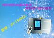 贵阳电热水器柯坦利循环泵JH-1569批发、销售