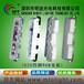020全彩高亮度金线键盘灯明途光电专业生产3806七彩侧面灯