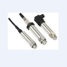 位移传感器供应商