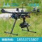 航拍飞行器价格航拍飞行器厂家卖得好航拍飞行器图片