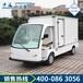 電動載貨車,電動載貨車參數,電動載貨車廠家直銷