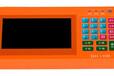 众博立厨房无纸化厨房无线智能通信显示设备厨房无纸化出品