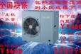 小3P水循环主机+1吨工程保温水箱+供水增压泵7900元包邮送货上门免费指导安装