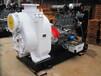 自吸泵自吸排污泵P型