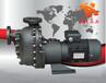 ZBF50-160塑料自吸磁力泵