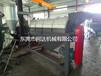 冰箱外壳回收生产线,空调外壳回收生产线