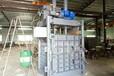 东莞柯达供应80T强力打包机,金属刨丝捆包机,废纸打包机