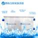 安徽黄山鱼池水质处理