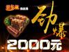 2016特色小吃排行榜新品上市的尝乡依肠裹肠特价2000元