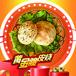 2017特色早餐加盟,哈皮牛爷脆皮烧饼,较火的小吃加盟店
