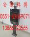 安庆车牌识别系统/安庆车牌自动识别系统/安庆高清车牌识别系统价钱