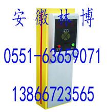 寧波小區停車場系統報價寧波電子不停車收費ETC系統廠家圖片