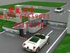 蚌埠停车场系统/蚌埠智能停车场系统/蚌埠大厦蓝牙停车场系统