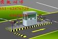 滁州停車場監控系統/滁州停車場收費系統/藍牙停車系統