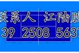 长河SPU四川代理商