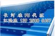 重庆长河硅PU有现货
