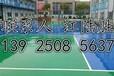 江西远洋体育塑胶材料厂