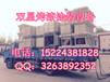 重庆红外线烤漆房厂家,汽车烤漆房的价格,大型高温家具烤漆房定制安装