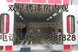 供应生产江西九江高温烤漆房高温烤漆设备双星家具烤漆房批发烤漆房