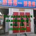 湖南烤漆房供应厂家,怀化安装一台汽车烤漆房多少钱,红外线烤漆房报价