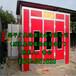 供應山西汽車烤漆房專業生產環保汽車噴漆房濱州鄒平家具烤漆房定做安裝