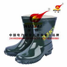天津双安25kv电力绝缘胶靴绝缘靴安全牌劳保绝缘靴电工鞋华泰图片