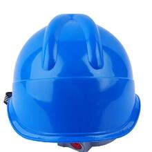 厂家直销ABS材质一字型平顶安全帽旷工安全帽印字安全帽防护帽