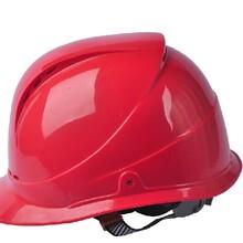 华泰安全帽防砸防穿刺帽带透气孔帽子高强ABS安全帽工地防护帽