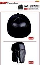 华泰保暖防护冬季棉安全帽电优游平台1.0娱乐注册帽子保暖帽安全帽男羊剪绒帽图片