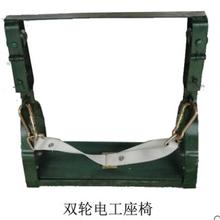 华泰钢绞线滑车电工滑椅高空滑板单轮电工吊椅双轮电工滑车图片