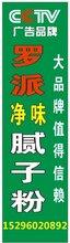 供应桂林十大品牌腻子粉广西销量最好的腻子粉