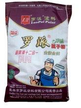贵州黔东南中潮镇腻子粉批发代理-广西大品牌厂价直销