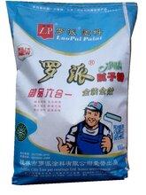 广东博罗县腻子粉批发高强耐水腻子粉厂家直销