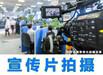 南海禅城顺德三水高明地区高清视频制作公司企业宣传片产品广告片微电影产品展示视频