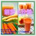 优质胡萝卜提取物3%胡萝卜素β-胡萝卜素
