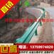 供应甘肃白银市公路波形高速公路护栏板厂家价格