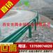 供应高速公路波形护栏板榆林兰州高速公路护栏板安装