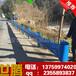 甘肃白银靖远县道路护栏兰州高速公路护栏波形护栏生产厂家